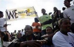 إسرائيل تبدأ ترحيل أفارقة تطبيقًا لقانون «المهاجرين غير الشرعيين»