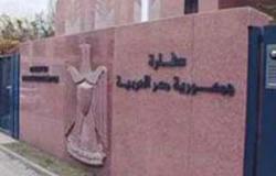 """المصريون بالسعودية يحتفلون بثورة """"25 يناير"""" وعيونهم على خارطة الطريق"""