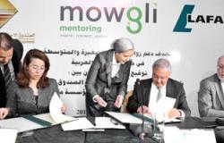 لافارچ تطلق أول برنامج لإرشاد وتدريب رواد الأعمال فى مصر
