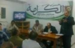 """عاجل  استقالة أمين """"الكرامة"""" بكفرالشيخ بسبب اشتراك أعضاء بالحزب في فض مظاهرة """"6 أبريل"""""""