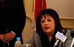 وزيرة البيئة تفتتح مؤتمر الاستثمار فى النفايات الاثنين
