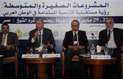 غداً.. ندوة لاتحاد جمعيات التنمية الإدارية بهيئة الرقابة المالية