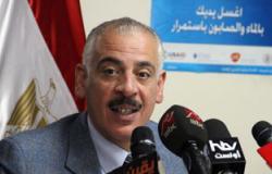 """""""الطب الوقائى"""": وزارة الصحة لم تصدر قرارا بإلغاء سفر المواطنين لــ""""الحج"""""""