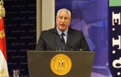"""""""مصر الديمقراطى"""" ينتقد حديث الرئيس عن خصخصة المصانع بسعر مناسب"""