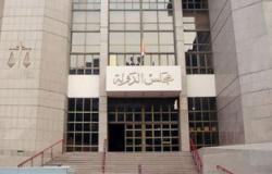 """""""القضاء الإدارى"""" يفصل فى طعون """"أمناء الشرطة الملتحين"""" ٢٣ مايو"""