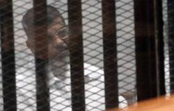 """استئناف جلسة محاكمة مرسى وقيادات الإخوان فى قضية """"الهروب الكبير"""""""
