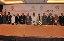 المؤتمر العربى للإصلاح يوصى بإعتبار قانون الخدمة المدنية نموذج يحتذى به