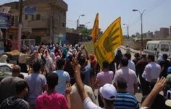 مديرية التضامن بكفر الشيخ: حل 47 جمعية أهلية تابعة لجماعة الإخوان