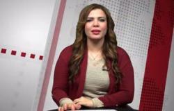 بالفيديو.. أهم الأخبار فى نشرة اليوم السابع المصورة للتاسعة مساءً