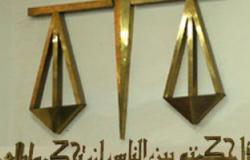 جنايات السويس تؤجل محاكمة 12 قياديًا إخوانيًا إلى 7 أبريل القادم