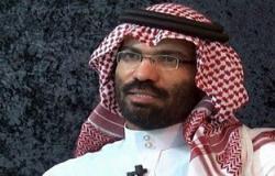 صحيفة عكاظ : 6 سعوديين يقفون خلف اختطاف الدبلوماسى عبد الله الخالدى