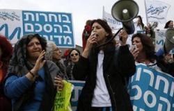 آلاف الإسرائيليات يتظاهرن من أجل الوصول لاتفاق سلام مع الفلسطينيين