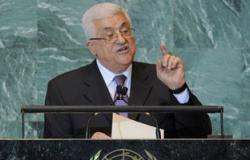 منظمة التحرير الفلسطينية تقرر وقف التنسيق الأمنى مع إسرائيل