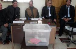النتائج النهائية لانتخابات نقابة الصيادلة بشمال سيناء