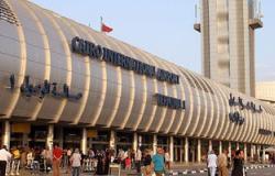 ضبط ٦ نيجيريين ومصرى يحملون إقامات وجواز سفر مزورة بمطار القاهرة