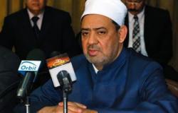 أخبار مصر العاجلة.. العراق يستدعى سفير مصر احتجاجا على تصريح لشيخ الأزهر