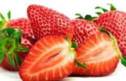 5 فوائد صحية للفراولة أهمها علاج السكر والضغط