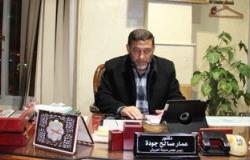 """القبض على رئيس مدينة العريش السابق """"عمار جودة"""" لاتهامه بالتحريض على العنف"""