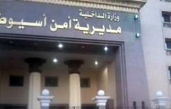 حبس متهم ادعى أنه مستشار رئيس جامعة أسيوط 4 أيام بتهمة النصب