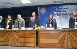 جامعة الإسكندرية تفتتح المؤتمر الطلابى لكلية رياض الأطفال