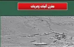 """المتحدث باسم """"عاصفة الحزم"""": قصفنا مخازن أسلحة وصواريخ للحوثيين باليمن"""