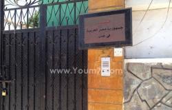 """""""اليوم السابع"""" يكشف محاصرة 9 مصريين بميناء عدن اليمنى"""