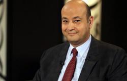 """عمرو أديب: السادات هو المنتصر بـ""""حرب أكتوبر""""..ومال مبارك بعودة سيناء؟"""