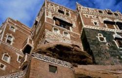 """اليونسكو تدرج مدينتى """"صنعاء"""" و""""شبام"""" ضمن لائحة التراث العالمى المهدد"""