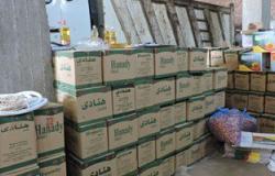 ضبط 12965 طن زيوت طعام داخل مصنع بدون ترخيص بالبحيرة