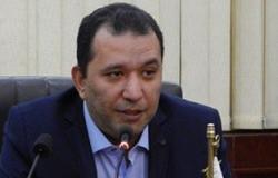 انطلاق مؤتمر المصريين بالخارج لردع الإرهاب بالأقصر