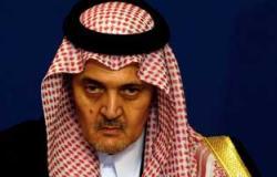 منظمة التعاون الإسلامى تنعى الأمير سعود الفيصل