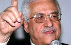 """أبو مازن: إغلاق وكالة """"غوث"""" يعنى جاهزية 700 ألف فلسطينى للانضمام لداعش"""
