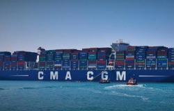 عبور أكبر سفينة حاويات فرنسية فى قناة السويس الجديدة