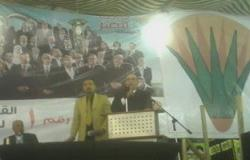 """مرشحة """"فى حب مصر"""" بالقليوبية: مناقشة 300 قانون تحت القبة خلال 15 يوما"""