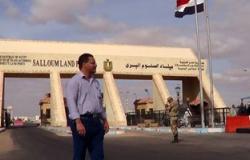 سفر وعودة 738 مصريا وليبيا عبر منفذ السلوم خلال 24 ساعة