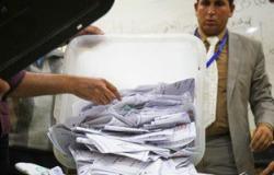 تقدم المرشح عصام منسى على منافسيه فى لجنة مدرسة سعد بن أبى وقاص بالقنطرة غرب