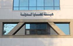 هيئة قضايا الدولة: الحكومة ليست ملزمة بسداد 1.76 مليار دولار لإسرائيل