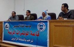 نائب رئيس جامعة القناة لطلاب الصيدلة: قادرون على تلبية احتياجات الطلاب