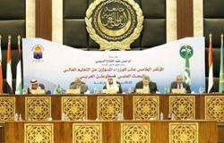 مؤتمر وزراء التعليم العالى العرب يوصى بإتاحة البيانات وتنوع مصادر التمويل