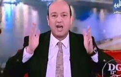 """عمرو أديب: الربيع العربى """"كابوس""""..وحكم الإخوان الأسوأ منذ عصر الملك مينا"""