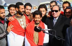 موجز العاشرة: إشادات واسعة بعودة المصريين المختطفين من ليبيا