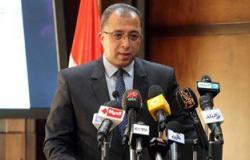 أنباء عن تقدم وزير التخطيط باستقالته بعد رفض قانون الخدمة المدنية