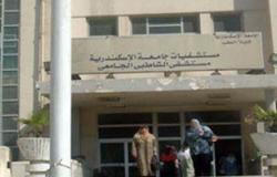 أستاذ بجامعة الإسكندرية يحرر محضراً ضد مراقب بسبب رفضه الغش