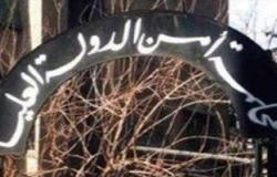 """إحالة أدمن """"يوم الخلاص"""" لمحكمة أمن الدولة لاتهامه بالتحريض ضد ضباط الجيش"""
