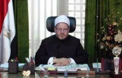 مفتى الجمهورية ينصح المتحرشين: عودوا إلى رشدكم وابتعدوا عن المحرمات