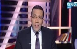 """خالد صلاح منتقدا حذف """"البرادعى"""" من المناهج: تزييف للتاريخ ونفاق مبالغ فيه"""