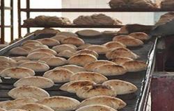 القبض على صاحب مخبز لبيعه 39 طن دقيق بالسوق السوداء فى الجمالية