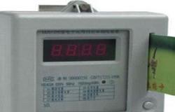 تعرف على شروط وزارة الكهرباء لتركيب العداد الكودي