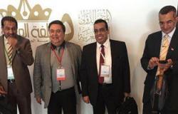 جامعة قناة السويس تشارك فى المؤتمر الدولى الخامس للغة العربية بالإمارات