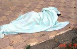 الدفاع التونسية: العثور على جثة يرجح أنها لإرهابى فى مرتفعات ولاية الكاف